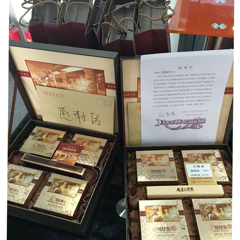 jindaquan moon cake gift and thank-you letter